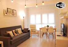 Holiday apartment 1387132 for 7 persons in Cambrils