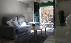 Holiday apartment 1387133 for 4 persons in Girona
