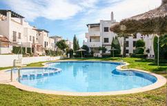 Rekreační byt 1388415 pro 6 dospělí + 2 děti v Alcossebre
