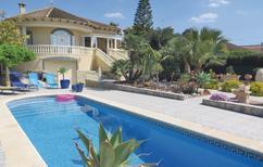 Ferienhaus 1389016 für 8 Personen in Benferri