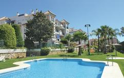Holiday apartment 1389021 for 3 persons in Puerto Banús