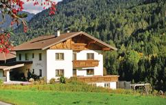Holiday apartment 139756 for 2 persons in Trins
