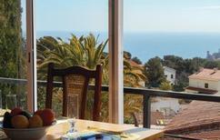 Rekreační dům 1390080 pro 6 osob v Tossa de Mar