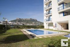 Mieszkanie wakacyjne 1391575 dla 6 osób w Calp