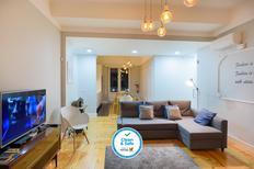 Appartement de vacances 1392124 pour 13 personnes , Porto