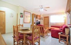 Ferienwohnung 1392297 für 4 Erwachsene + 2 Kinder in el Gran Alacant