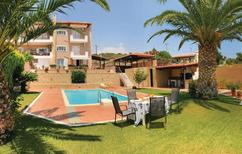 Holiday apartment 1392756 for 4 persons in Artemis