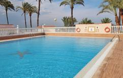 Rekreační dům 1395126 pro 4 dospělí + 1 dítě v Los Urrutias