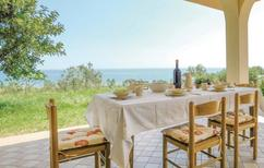Vakantiehuis 1398870 voor 4 personen in Santa Caterina dello Ionio