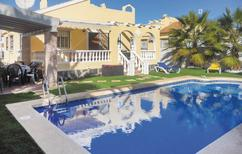 Holiday home 1400145 for 5 persons in Mazarron