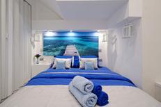 Appartement de vacances 1401055 pour 2 adultes + 2 enfants , Athen