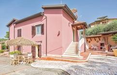 Vakantiehuis 1402156 voor 8 personen in Capo Vaticano