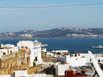 Ferienhaus 1404221 für 5 Personen in Tanger