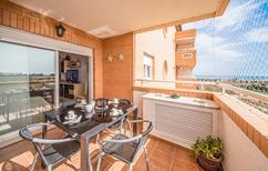 Holiday apartment 1404875 for 4 persons in la Torre de la Sal