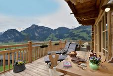 Ferienhaus 1406935 für 2 Personen in Ramsau im Zillertal