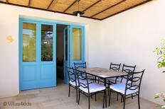 Ferienhaus 1408095 für 4 Personen in Spongano