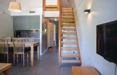 Appartement de vacances 1414344 pour 6 personnes , Hemsedal