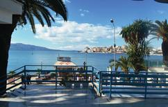 Holiday apartment 1417353 for 5 persons in Sarandë