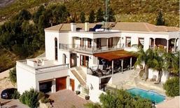 Maison de vacances 1417817 pour 14 personnes , Gordon's Bay