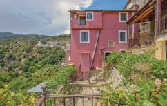 Holiday apartment 1424185 for 2 adults + 2 children in Isca Sullo Ionio