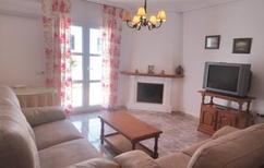 Vakantiehuis 1424363 voor 4 personen in Conil de la Frontera