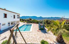 Holiday home 1425219 for 6 persons in El Gastor