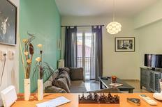 Appartement 1426886 voor 5 personen in Kalamata