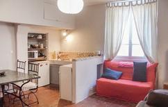 Appartement 1429755 voor 4 personen in Barjac