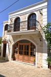 Appartement 1430744 voor 3 personen in Panormos auf Kreta