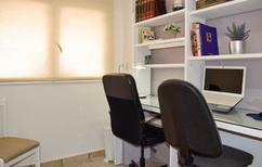 Ferielejlighed 1431929 til 4 personer i Los Alcázares
