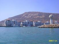 Apartamento 1434200 para 6 personas en Agadir