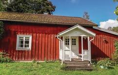 Vakantiehuis 1437471 voor 4 volwassenen + 1 kind in Mariannelund