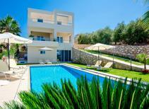 Vakantiehuis 1438041 voor 8 personen in Almirida