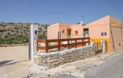 Holiday home 1447466 for 8 persons in Scicli