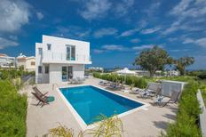 Holiday home 1450996 for 10 persons in Protaras
