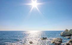 Ferienhaus 1451645 für 3 Erwachsene + 2 Kinder in Marina di Pisciotta