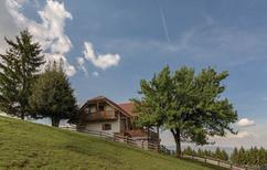 Villa 1456850 per 7 adulti + 2 bambini in Svetina