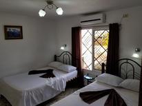 Zimmer 1459067 für 2 Personen in Cienfuegos