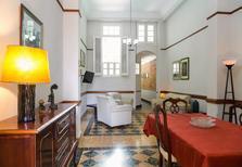 Ferienwohnung 1459211 für 7 Personen in Havanna