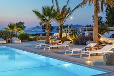 Holiday apartment 1459746 for 3 persons in Kos