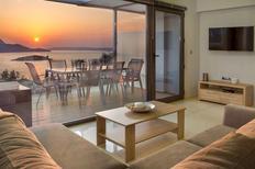 Vakantiehuis 1460198 voor 8 personen in Almirida