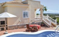 Holiday home 1462860 for 6 persons in Ciudad Quesada