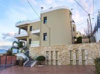 Vakantiehuis 1464717 voor 7 personen in Makrys Tichos