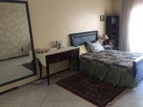 Holiday apartment 1467031 for 3 persons in Casablanca