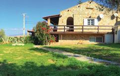 Vakantiehuis 1468053 voor 8 personen in Kato Alepochori