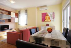 Holiday apartment 1469998 for 5 persons in Medulin