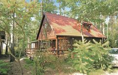 Holiday home 147506 for 8 persons in Rus Mala