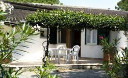 Villa 1470113 per 4 persone in Cisano di Bardolino