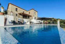 Vakantiehuis 1472613 voor 8 personen in Agropoli