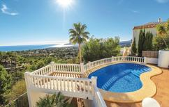 Holiday home 1473876 for 8 persons in Altea